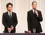 謝罪会見を行ったTOKIO(左から)城島茂、松岡昌宏 (C)ORICON NewS inc.