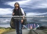 """浜田省吾の最新ライブDVD&Blu-ray Disc(以下BD)『SHOGO HAMADA ON THE ROAD 2015-2016 """"Journey of a Songwriter""""』"""