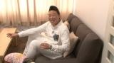 3日放送の日本テレビ系バラエティー番組『得する人損する人』で新居を初公開するみやぞん(C)日本テレビ