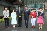 日テレ系『ゴールデンまなびウィーク』5月3日はスペシャル企画として『ZIP!』と『スッキリ』でMCリレー (C)日本テレビ