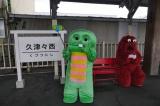『世にも奇妙な物語 '18春の特別編』に出演するガチャピン(左)とムック (C)フジテレビ