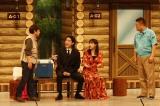 菅田将暉と土屋太鳳が吉本新喜劇に出演
