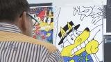 『かいけつゾロリ〜作者・原ゆたかのハラハラのひみつ〜』5月5日、NHK総合で放送(C)NHK