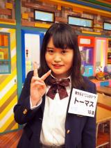 テレビ東京『青春高校3年C組』出席番号1番=大下美瑠(トーマス) (C)ORICON NewS inc.
