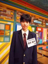 テレビ東京『青春高校3年C組』出席番号3番=浅井優平 (C)ORICON NewS inc.