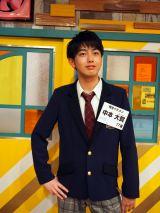 テレビ東京『青春高校3年C組』出席番号5番=中本大賀 (C)ORICON NewS inc.