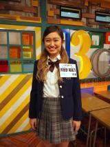 テレビ東京『青春高校3年C組』出席番号7番=夘余野陽奈乃 (C)ORICON NewS inc.