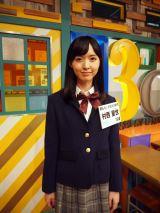 テレビ東京『青春高校3年C組』出席番号9番=村西里世 (C)ORICON NewS inc.
