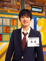 テレビ東京『青春高校3年C組』欠=鈴木七瑠(なる) (C)ORICON NewS inc.
