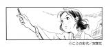 『この世界の片隅に』原作イラスト(C)こうの史代/双葉社