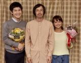 (左から)三浦春馬、今泉力哉監督、多部未華子 (C)2018 映画「アイネクライネナハトムジーク」製作委員会