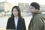 場面写真(左から)本仮屋ユイカ、萩原聖人(C)テレビ朝日