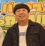 TBS系バラエティー番組『バナナマンのせっかくグルメ!!』収録後囲み取材に出席したバナナマンの日村勇紀 (C)ORICON NewS inc.