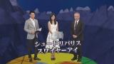 (左から)森田洋平アナウンサー、小島瑠璃子、北里洋教授とP.スワイヤーアイ(C)NHK