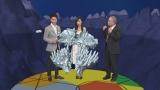 5月6日放送、Eテレ『サイエンスZERO』「世界記録更新!驚異の超深海魚」(C)NHK