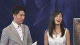 5月6日放送、Eテレ『サイエンスZERO』「世界記録更新!驚異の超深海魚」MCの小島瑠璃子と森田洋平アナウンサー(C)NHK