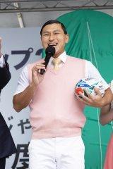 『ラグビーワールドカップ2019』開催都市特別サポーターに就任したオードリー・春日俊彰