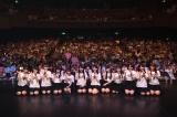 =LOVE 3rdシングル「手遅れcaution」リリース記念イベントより(C)YOANI