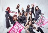 E-girlsが新曲「Show Time」ミュージックビデオを公開