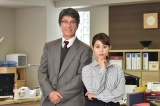 今夏に放送されるカンテレ・フジテレビ系スペシャルドラマ『68歳の新入社員』でW主演する(左から)草刈正雄、高畑充希 (C)カンテレ