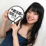 『AKB48総選挙公式ガイドブック2018』の「#超注目の100人」AKB48馬嘉伶