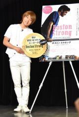 映画『ボストン ストロング 〜ダメな僕だから英雄になれた〜』公開記念イベントに出席したおばたのお兄さん (C)ORICON NewS inc.