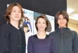 (左から)宮尾俊太郎、早霧せいな、相葉裕樹 (C)ORICON NewS inc.