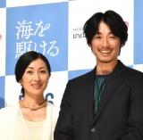 ディーン・フジオカ(右)からインドネシア語を絶賛された鶴田真由 (C)ORICON NewS inc.
