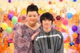 15日放送のTBS系『マツコの知らない世界SP』では風間俊介の持ち込み企画『東京ディズニーランドの世界』(C)TBS