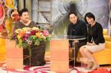 15日放送のTBS系『マツコの知らない世界SP』内『下水道の世界』(C)TBS