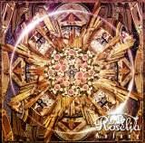 Roselia(ロゼリア)の1stアルバム『Anfang』