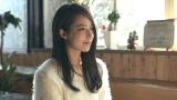 『TERRACE HOUSE OPENING  NEW DOORS』17話から参加する小瀬田麻由(C)フジテレビ/イースト・エンタテインメント