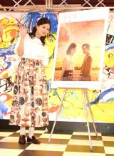 千眼美子=映画『さらば青春、されど青春。』スペシャルトークショー (C)ORICON NewS inc.