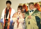 (左から)鶏冠井孝介、田中れいな、彦摩呂 (C)ORICON NewS inc.