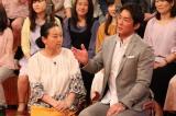 9日放送のフジテレビ系『梅沢富美男のズバッと聞きます』に出演するいとうあさこ、長嶋一茂