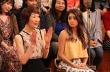 9日放送のフジテレビ系『梅沢富美男のズバッと聞きます』に出演する浜内千波、池田美優