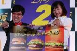 南キャン・山里亮太としずちゃんが8日、都内で行われた日本マクドナルドの発表会に出席 (C)oricon ME inc.
