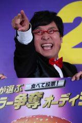 南キャン・山里亮太が8日、都内で行われた日本マクドナルドの発表会に出席 (C)oricon ME inc.