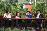 スタジオキャスト(左から)青木崇高、YOU、本谷有希子、若林正恭(C)カンテレ