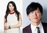 観月ありさと田辺誠一のダブル主演、NHK・BSプレミアムの連続ドラマ『捜査会議はリビングで!』7月15日スタート