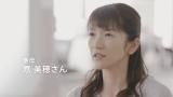 青山学院大学陸上競技部の寮母・原美穂さん