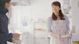 「キッチン泡ハイター」Webムービー「学生」篇