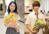 映画『青夏 きみに恋した30日』クランクアップ時の葵わかな、佐野勇斗 (C)2018映画「青夏」製作委員会
