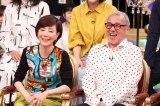 9日放送の日本テレビ系バラエティー番組『1周回って知らない話』に出演する戸田恵子、中尾隆聖 (C)日本テレビ