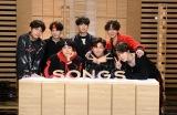 NHK『SONGS』BTS(防弾少年団)の回を5月10日の『NET BUZZ』枠で再放送(C)NHK