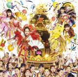 『MOMOIRO CLOVER Z BEST ALBUM「桃も十、番茶も出花」』通常盤