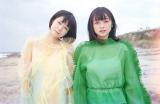 吉澤嘉代子の3rdシングル「ミューズ」のジャケットを飾った安達祐実