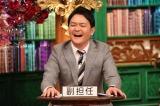 『林修のニッポンドリル』の模様(C)フジテレビ