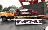 """映画『デッドプール2』のデッカい俺ちゃん""""入魂式""""イベントの模様 (C)ORICON NewS inc."""