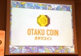 オタクコインのロゴ=仮想通貨『オタクコイン』の構想発表会 (C)ORICON NewS inc.